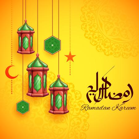 illustration of Ramadan Kareem Generous Ramadan greetings for Islam religious festival Eid with illuminated lamp
