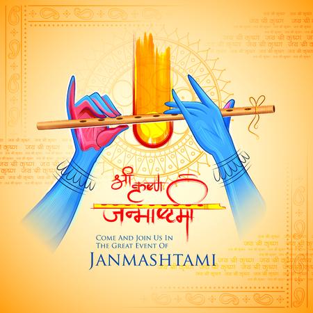 Lord Krishna che suona il flauto bansuri in Happy Janmashtami festival background of India Vettoriali