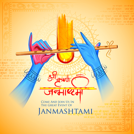 Lord Krishna playing bansuri flute in Happy Janmashtami festival background of India Ilustração