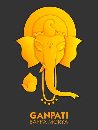 Lord Ganpati Hintergrund für Ganesh Chaturthi Festival von Indien mit Nachricht, die My Lord Ganesha bedeutet