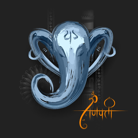 Lord Ganpati background for Ganesh Chaturthi with message in Hindi Ganapati