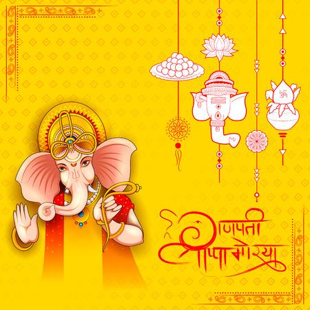 illustration of Lord Ganpati background for Ganesh Chaturthi festival of India