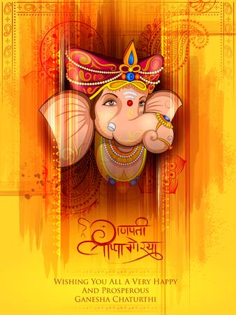 Ilustración del fondo de Lord Ganpati para el festival Ganesh Chaturthi de la India