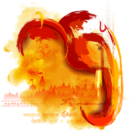 Lord Ganpati background for Ganesh Chaturthi festival of India