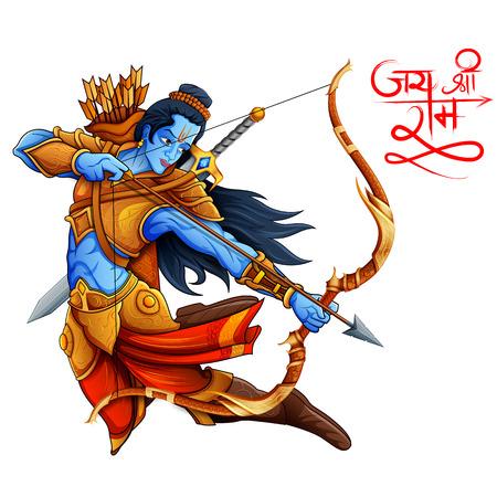 Lord Rama con la freccia nel poster del festival di Dussehra Navratri dell'India