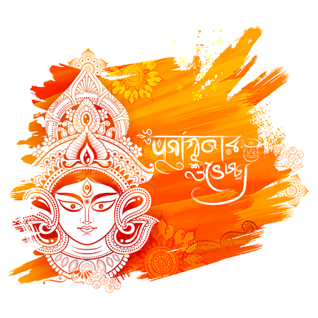 Goddess Durga Face in Happy Durga Puja background