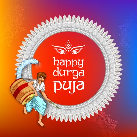Diosa Durga Face en Happy Durga Puja Subh Navratri background Ilustración de vector