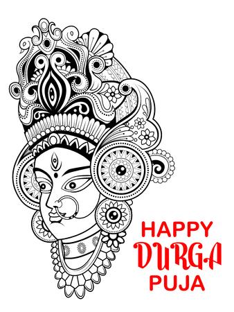 Goddess Durga Face in Happy Durga Puja Subh Navratri background Illustration