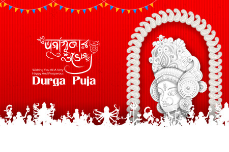 Goddess Durga Face in Happy Durga Puja background