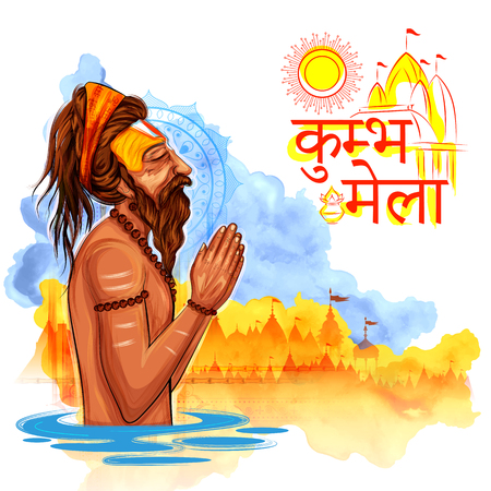 Sadhu saint of India for grand festival and Hindi text Kumbh Mela
