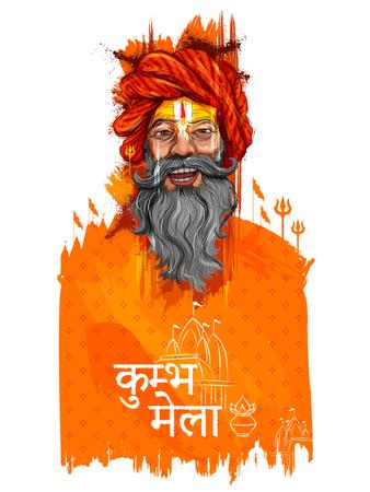 Sadhu santo dell'India per il grande festival e il testo hindi Kumbh Mela Vettoriali