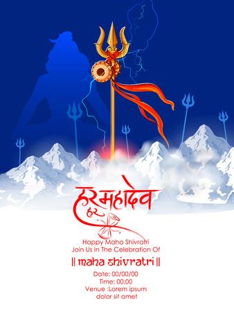 illustration of Lord Shiva, Indian God of Hindu for Shivratri with message Hara Hara Mahadev meaning Everyone is Lord Shiva
