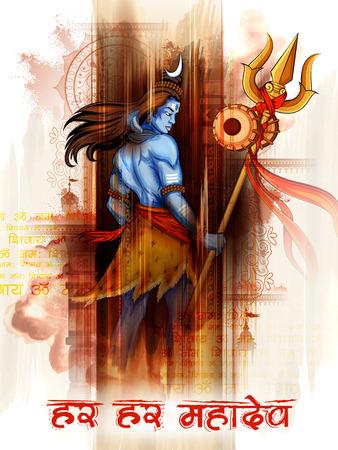 Illustrazione di Lord Shiva, dio indiano degli indù per Shivratri con messaggio Hara Hara Mahadev che significa che ognuno è Lord Shiva