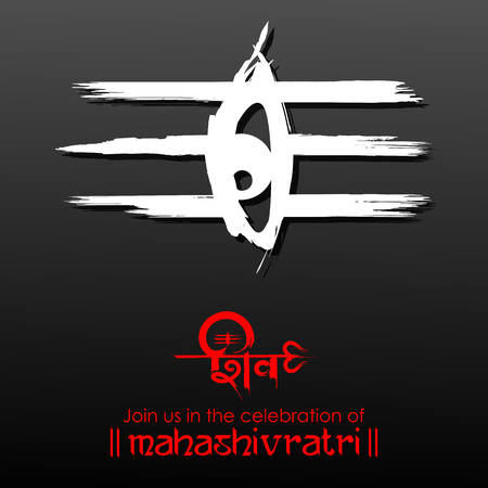 illustration of Lord Shiva, Indian God of Hindu for Shivratri with message Om Namah Shivaya meaning I bow to Shiva Ilustrace