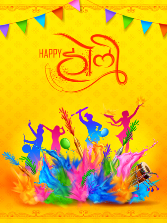 colorful Happy Holi background for color festival of India celebration greetings