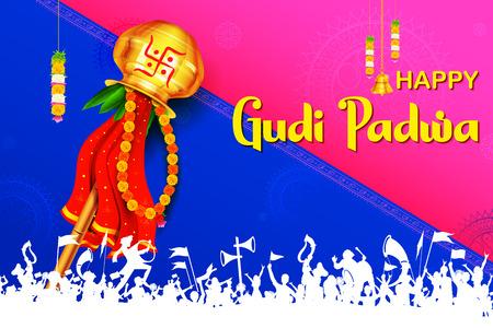 illustration of Gudi Padwa Lunar New Year celebration in Maharastra India