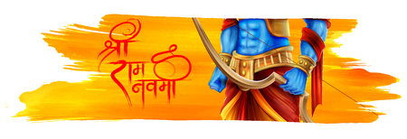 Shree Ram Navami celebration  for religious holiday of India