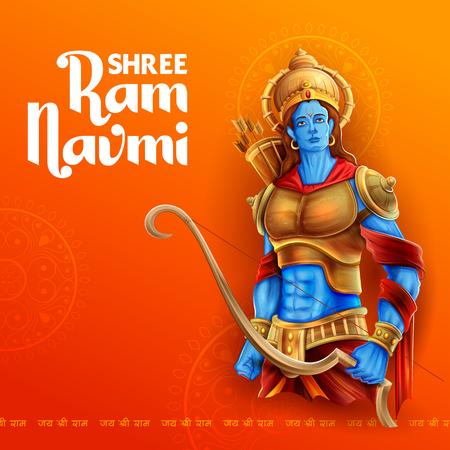Shree Ram Navami celebrazione per la festa religiosa dell'India Vettoriali