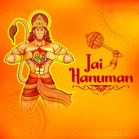 Lord Hanuman sull'estratto per il festival Hanuman Jayanti dell'India