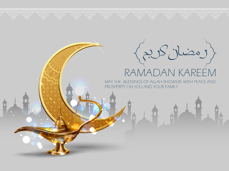 Ramadan Kareem Generous Ramadan greetings in Arabic freehand with antique Aladdin lamp for Islam religious festival Eid Illustration