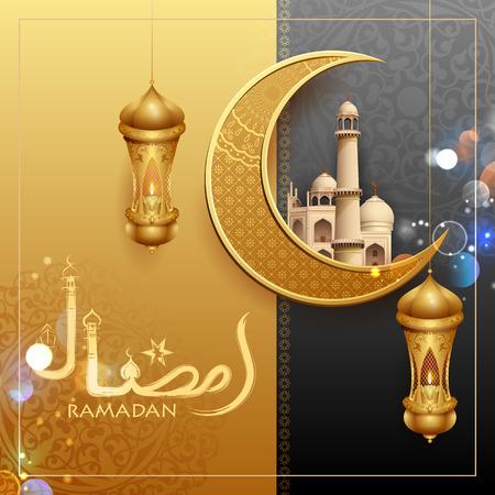 为伊斯兰宗教节日开斋节准备的慷慨的斋月祝福灯