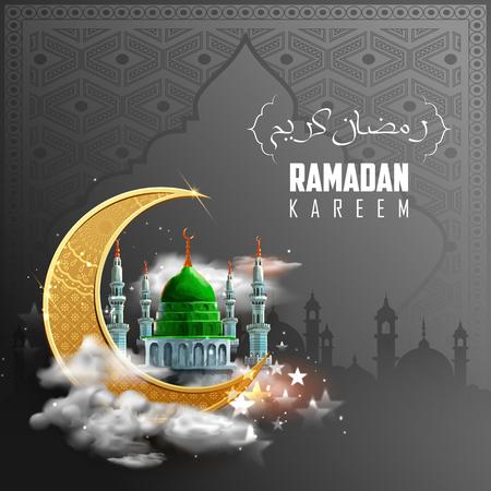 Ramadan Kareem Generous Ramadan greetings in Arabic freehand with mosque for Islam religious festival Eid