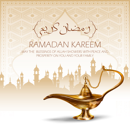 Ramadan Kareem Generous Ramadan greetings in Arabic freehand with antique Aladdin lamp for Islam religious festival Eid Vettoriali