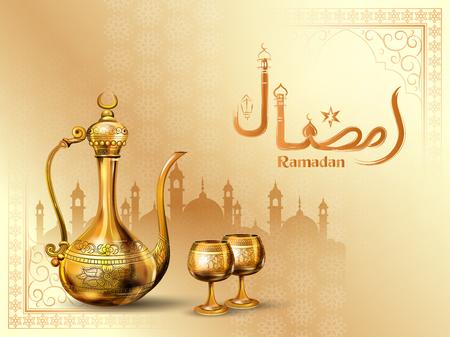 Ramadan Kareem Generous Ramadan greetings in Arabic freehand for Islam religious festival Eid with antique golden jug and drink glass