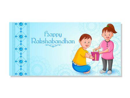 Rakhi elegante para la unión de hermano y hermana en el festival Raksha Bandhan de la India en saludo vectorial