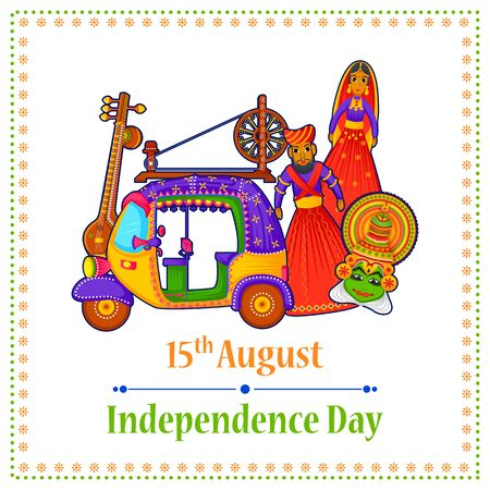 15th August Independence of India tricolor