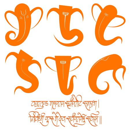 Lord Ganpati  for Ganesh Chaturthi festival of India with message in Hindi