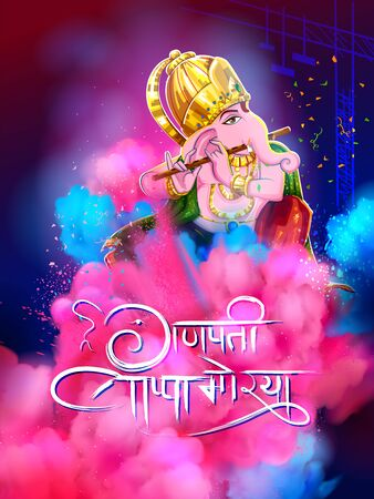 Lord Ganesha religious  for Ganesh Chaturthi festival of India with message in Hindi meaning Father Ganapati My Lord