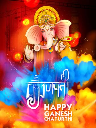 Lord Ganesha religious  for Ganesh Chaturthi festival of India with message in Hindi meaning Ganapati