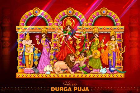 Goddess Durga in Happy Durga Puja Subh Navratri Indian religious header banner