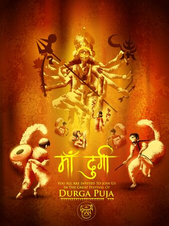 Goddess in Happy Durga Puja Subh Navratri Indian religious header banner  with text in Hindi meaning Mother Durga Vectores