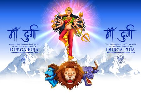 Goddess in Happy Durga Puja Subh Navratri Indian religious header banner  with text in Hindi meaning Mother Durga Ilustração