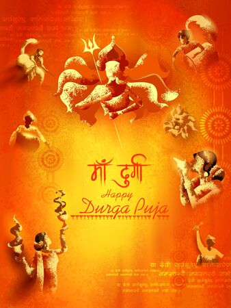 Goddess in Happy Durga Puja Subh Navratri Indian religious header banner  with text in Hindi meaning Mother Durga Illusztráció