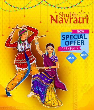People performing Garba dance in Dandiya Raas for Dussehra or Navratri