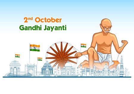 illustration of India background with Nation Hero and Freedom Fighter Mahatma Gandhi for Gandhi Jayanti Ilustração