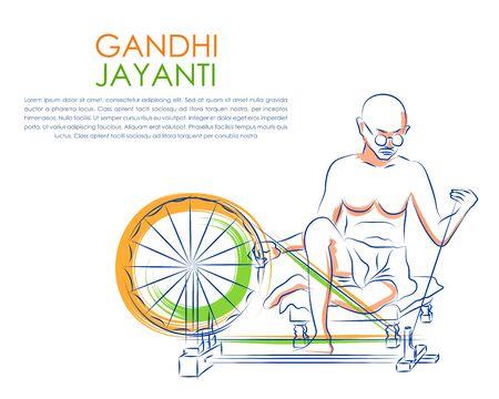 illustration of India background with Nation Hero and Freedom Fighter Mahatma Gandhi for Gandhi Jayanti Vector Illustration