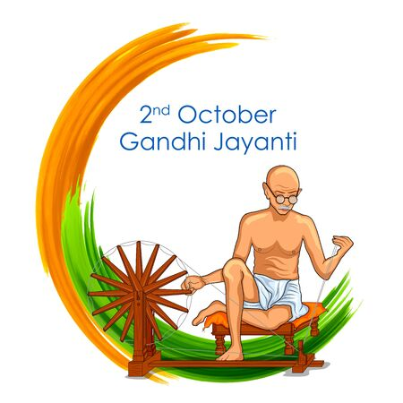 illustration of India background with Nation Hero and Freedom Fighter Mahatma Gandhi for Gandhi Jayanti Иллюстрация