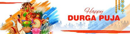illustration of Goddess in Happy Durga Puja Subh Navratri Indian religious header banner background Çizim