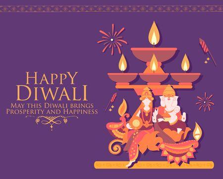 illustration of God Lakshmi and Ganesha on Happy Diwali Holiday background for light festival of India