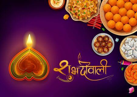 illustration of burning diya and Indian Sweet on Happy Diwali Hindu Holiday background for light festival of India