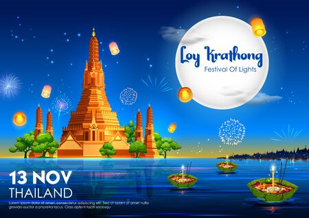 illustration of Loy Krathong Siamese festival of Lights traditional celebration of Thailand