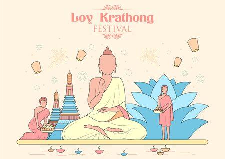 illustration of Loy Krathong Siamese festival of Lights traditional celebration of Thailand