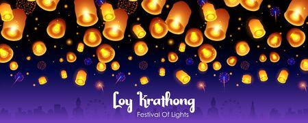 ilustracja Loy Krathong Siamese Festival of Lights tradycyjne obchody Tajlandii