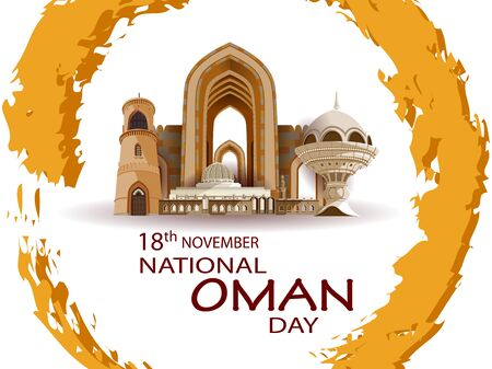 Patriotic greetings background for Happy National Oman Day on 18th November