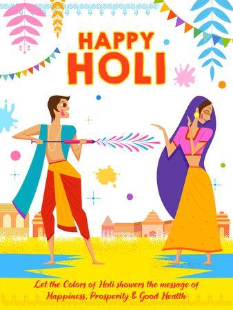illustration de fond coloré Happy Holi pour les salutations de célébration du Festival des couleurs