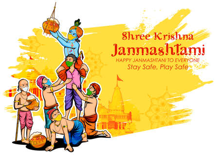 illustration of Lord Krishna and his friend stealing makhan from Dahi handi celebration in Happy Janmashtami festival background of India